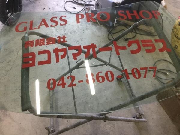 ヨコヤマガラス看板12