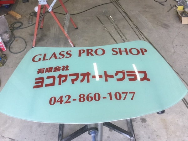 ヨコヤマガラス看板13